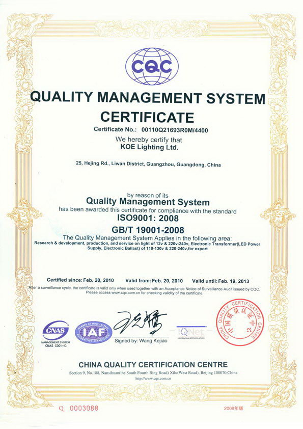 Quality management system in English